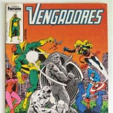 Cómics: LOS VENGADORES VOL.1 Nº 14 ~ FORUM / MARVEL (1984) *MUY BUEN ESTADO*. Lote 254528115