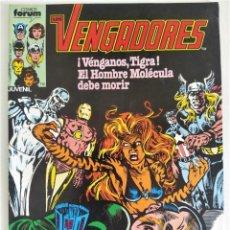 Cómics: LOS VENGADORES VOL.1 Nº 30 ~ FORUM / MARVEL (1984) *EXCELENTE ESTADO*. Lote 254528440
