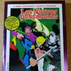 Cómics: GRANDES SAGAS MARVEL - NUEVOS VENGADORES ÚLTIMO ASALTO - FORUM. Lote 254648690