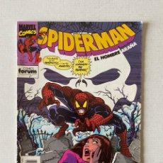 Cómics: SPIDERMAN VOL 1 FÓRUM #245 1ª EDICIÓN. Lote 254717355