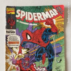 Cómics: SPIDERMAN VOL 1 FÓRUM #238. Lote 255326120