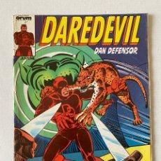 Cómics: DAREDEVIL #3 VOL. 1 FORUM PROVIENE DE RETAPADO. Lote 255331300