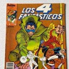 Cómics: LOS 4 FANTÁSTICOS #68 VOL1 FÓRUM COMO NUEVO. Lote 255378765