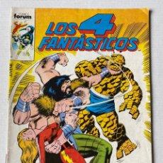 Cómics: LOS 4 FANTÁSTICOS #74 VOL1 FÓRUM. Lote 255379415