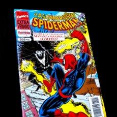 Cómics: EXCELENTE ESTADO EL ASOMBROSO SPIDERMAN EXTRA VERANO COMICS FORUM MARVEL. Lote 255953570
