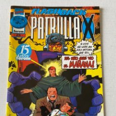 Cómics: PATRULLA X #25 VOL2 FÓRUM EN MUY BUEN ESTADO. Lote 255970860