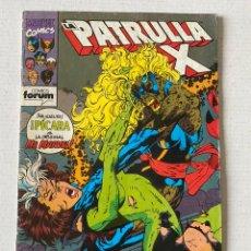 Cómics: PATRULLA X #111 VOL1 FÓRUM EN BUEN ESTADO. Lote 255973950