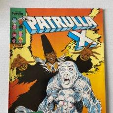 """Cómics: PATRULLA X #41 VOL1 FÓRUM """"NUEVO"""". Lote 255974620"""