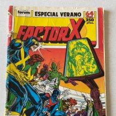 Cómics: FACTOR X ESPECIAL VERANO. Lote 255980090