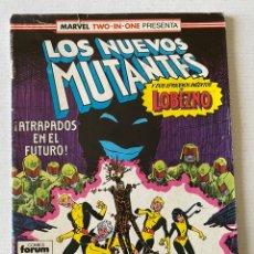 Cómics: LOS NUEVOS MUTANTES / LOBEZNO #47 FÓRUM. Lote 255981750