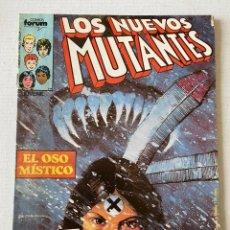 Cómics: LOS NUEVOS MUTANTES #18 FÓRUM VOL1 DE RETAPADO. Lote 255982745