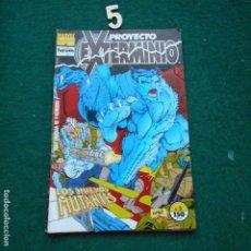 Cómics: PROYECTO EXTERMINIO FORUM COMICS Nº 5. Lote 256139425
