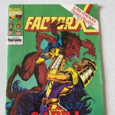 Cómics: FACTOR-X #82 VOL1 FORUM EN BUEN ESTADO. Lote 256146740