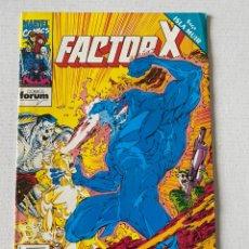 Cómics: FACTOR-X #54 VOL1 FORUM EN BUEN ESTADO. Lote 256146995
