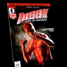Cómics: EXCELENTE ESTADO MARVEL KNIGHTS DAREDEVIL 50 COMICS FORUM MARVEL. Lote 257392020