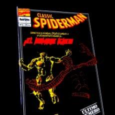 Cómics: DE KIOSCO CLASSIC SPIDERMAN 16 COMICS FORUM MARVEL. Lote 257405235