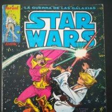Cómics: LA GUERRA DE LAS GALAXIAS STAR WARS RETPADO DEL 1 AL 5. Lote 257540675