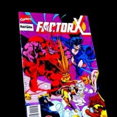 Cómics: EXCELENTE ESTADO FACTOR X 64 COMICS FORUM MARVEL. Lote 257605615