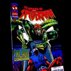 Cómics: DE KIOSCO TELARAÑA DE SPIDERMAN 2 COMICS FORUM MARVEL. Lote 257614215