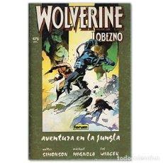 Cómics: WOLVERINE LOBEZNO AVENTURA EN LA JUNGLA. Lote 257860995