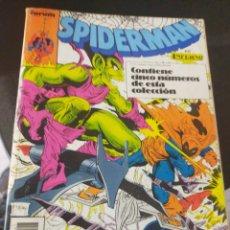 Comics : SPIDERMAN RETAPADO 211-216. Lote 257866245