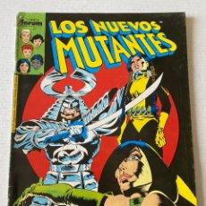 Cómics: NUEVOS MUTANTES #5 FÓRUM EN BUEN ESTADO. Lote 257928475