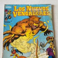 Cómics: NUEVOS VENGADORES #7 VOL1 FÓRUM 1ª EDICIÓN. Lote 257928620