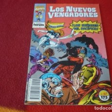 Cómics: LOS NUEVOS VENGADORES VOL.1 Nº 67 ( ROY THOMAS ) MARVEL FORUM. Lote 258237620