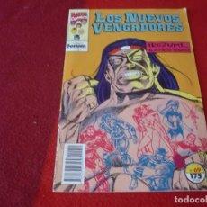 Cómics: LOS NUEVOS VENGADORES VOL.1 Nº 69 ( ROY THOMAS ) MARVEL FORUM. Lote 258237770