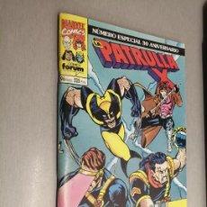 Comics : LA PATRULLA X NÚMERO ESPECIAL 30 ANIVERSARIO / MARVEL - FORUM (CON PÓSTER). Lote 258313445