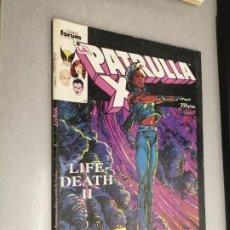 Comics : LA PATRULLA X ESPECIAL PRIMAVERA / MARVEL - FORUM. Lote 258318145