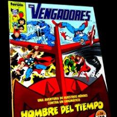 Cómics: MUY BUEN ESTADO LOS VENGADORES 26 COMICS FORUM MARVEL. Lote 258848425