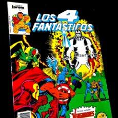 Cómics: MUY BUEN ESTADO LOS 4 FANTASTICOS 16 COMICS FORUM MARVEL. Lote 258861785
