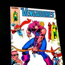 Cómics: CASI EXCELENTE ESTADO LOS VENGADORES 13 COMICS FORUM MARVEL. Lote 258870620