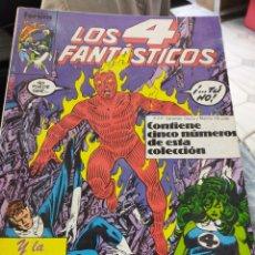 Cómics: LOS 4 FANTASTICOS RETAPADO 61-65. Lote 136250714