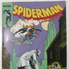 Cómics: COMIC SPIDERMAN Nº 148 FORUM VOL 1 1987. Lote 259706340