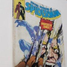 Cómics: TOMO COMIC SPIDERMAN Nº 166 167 168 169 170 FORUM VOL 1 1988. Lote 259932065