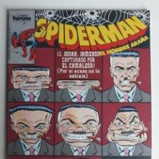 Cómics: COMIC SPIDERMAN Nº 222 FORUM AÑO 1990. Lote 259971155