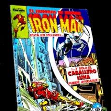 Cómics: IRON MAN 16 COMICS FORUM NORMAL ESTADO MARVEL. Lote 260017110