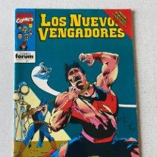 Cómics: NUEVOS VENGADORES #75 VOL1 FÓRUM 1ª EDICIÓN MUY BUEN ESTADO. Lote 260097940