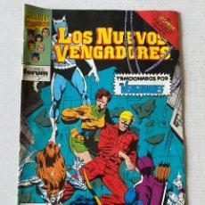 Cómics: NUEVOS VENGADORES #64 VOL1 FÓRUM 1ª EDICIÓN BUEN ESTADO. Lote 260098840