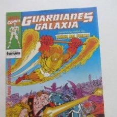 Cómics: GUARDIANES DE LA GALAXIA. Nº 4. FORUM MUCHOS EN VENTA MIRA TUS FALTAS ARX95. Lote 260732430
