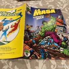 Cómics: LA MASA EL INCREIBLE HULK VOL 1 N°3 - EDICIONES FORUM. Lote 261365405