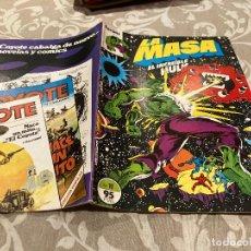 Cómics: LA MASA EL INCREIBLE HULK VOL 1 N°11 - EDICIONES FORUM. Lote 261388990