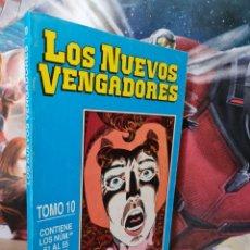 Cómics: MUY BUEN ESTADO LOS NUEVOS VENGADORES DEL 51 LA 55 TOMO 10 RETAPADO COMICS FORUM. Lote 261700190