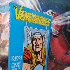 Comics : CASI EXCELENTE ESTADO LOS VENGADORES DEL 106 LA 110 RETAPADO COMICS FORUM. Lote 261755595