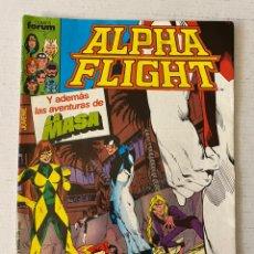 Cómics: ALPHA FLIGHT #25 VOL.1 FÓRUM 1ª EDICIÓN. Lote 261852875