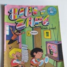 Cómics: ZIPI Y ZAPE Nº 240. AÑO 1977 BRUGUERA. Lote 261972990
