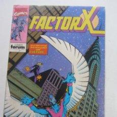 Cómics: FACTOR X VOL I Nº 47 FORUM MUCHOS EN VENTA MIRA TUS FALTAS ARX25. Lote 262052660