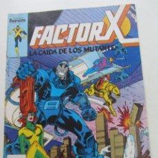 Cómics: FACTOR X VOL I Nº 23 FORUM MUCHOS EN VENTA MIRA TUS FALTAS ARX25. Lote 262054370